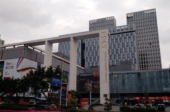 poly_world_trade_center2